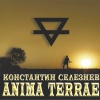 ANIMA TERRAE (cd digipack)