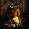 Mechanism Masochism (cd)